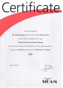 Сертификат Дзалбо