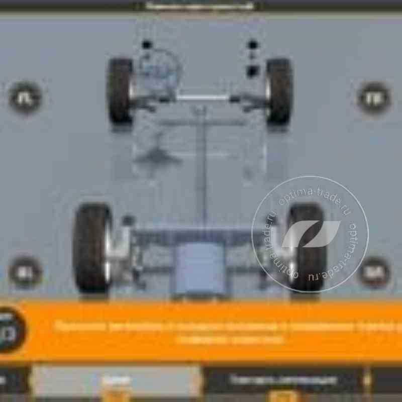 Техно Вектор 6 T6202 - компьютерный стенд развал-схождения с технологией Free motion