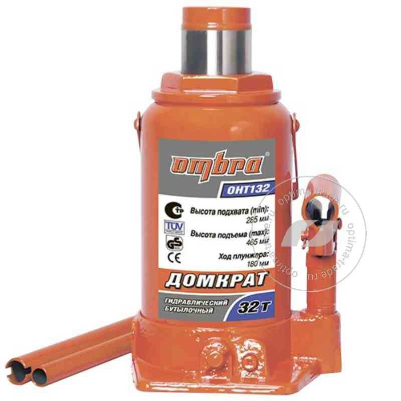 Домкрат гидравлический бутылочный, г/п - 32 т - Ombra OHT132