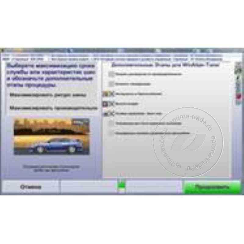 clip_image052.jpg