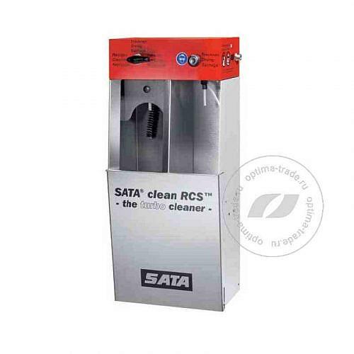 SATA clean RCS