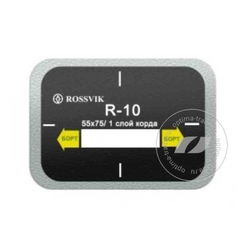 ROSSVIK R-10