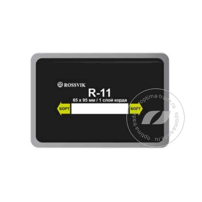 ROSSVIK R-11