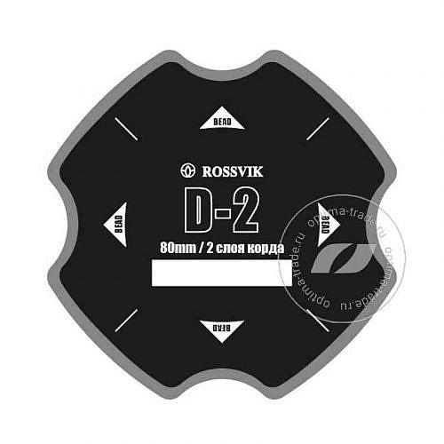 ROSSVIK D-2
