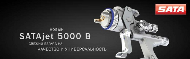 SATAjet 5000B RP