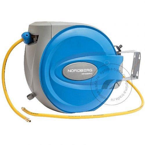 Nordberg HR1030HPVC