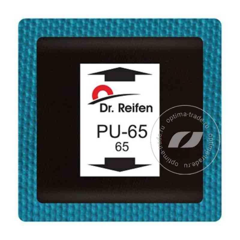 Dr. Reifen PU-65