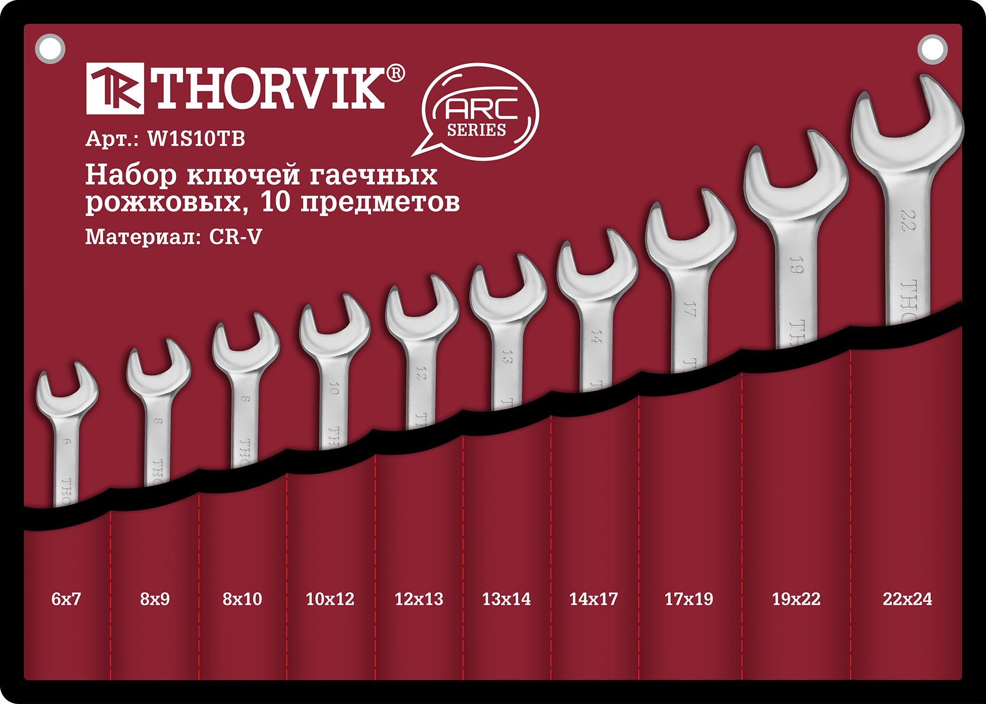 Набор ключей рожковых в сумке, 6-24 мм, 10 предметов Thorvik THK-8830