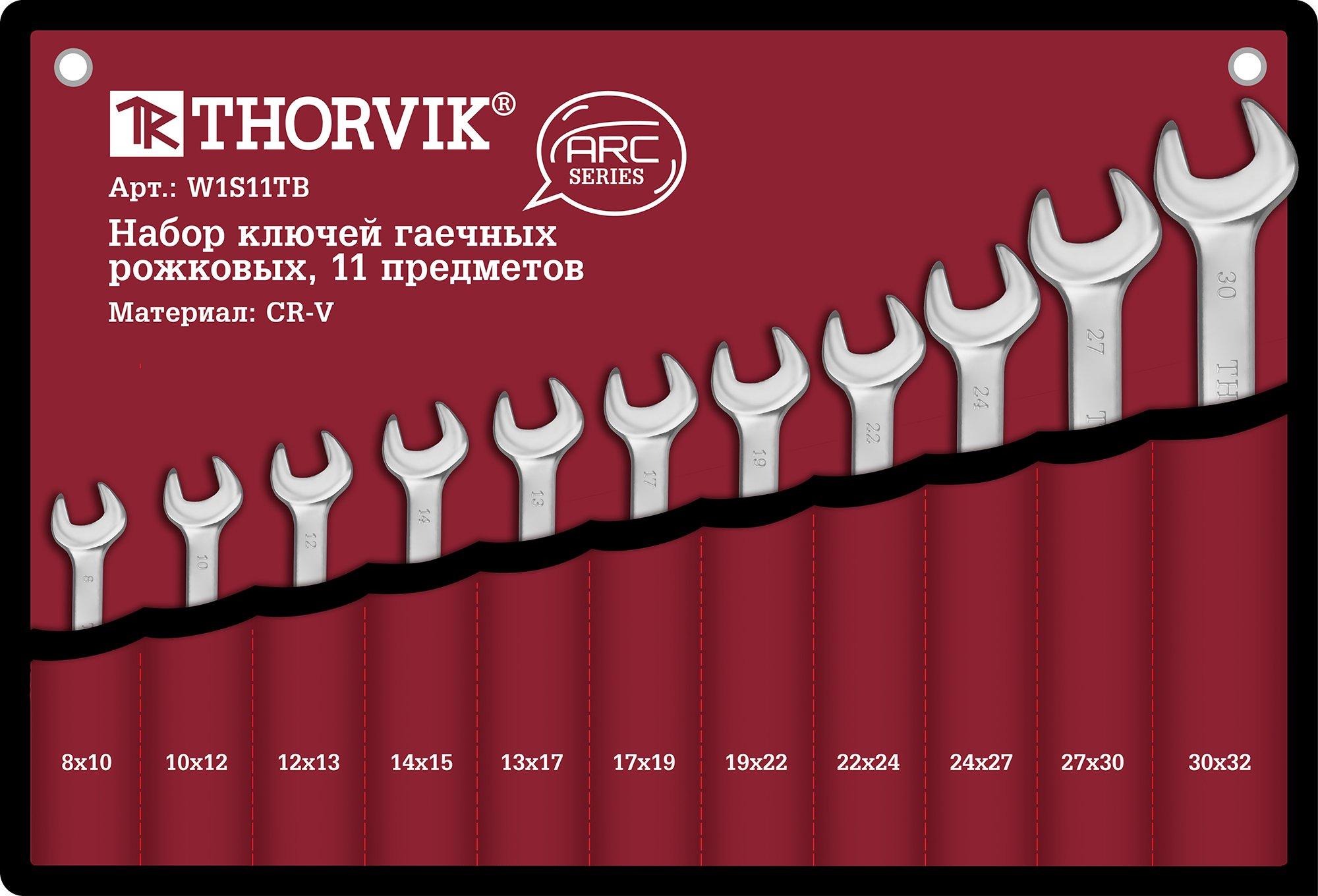 Набор ключей рожковых в сумке, 8-32 мм, 11 предметов Thorvik THK-8831