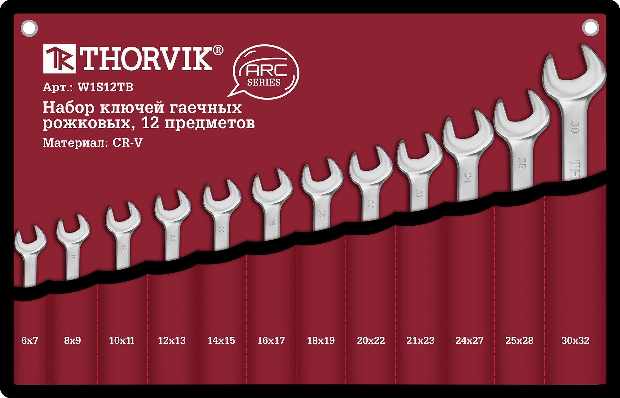 Набор ключей рожковых в сумке, 6-32 мм, 12 предметов Thorvik THK-8832