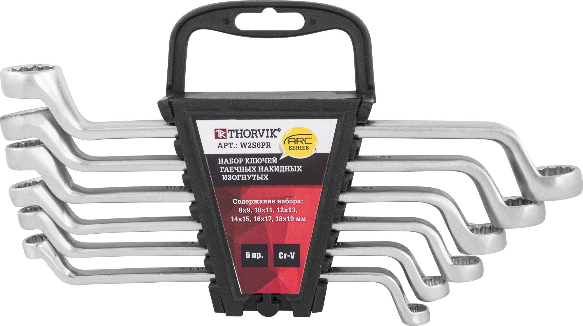 Набор ключей накидных на пластиковом держателе 8-19 мм, 6 предметов Thorvik THK-8857
