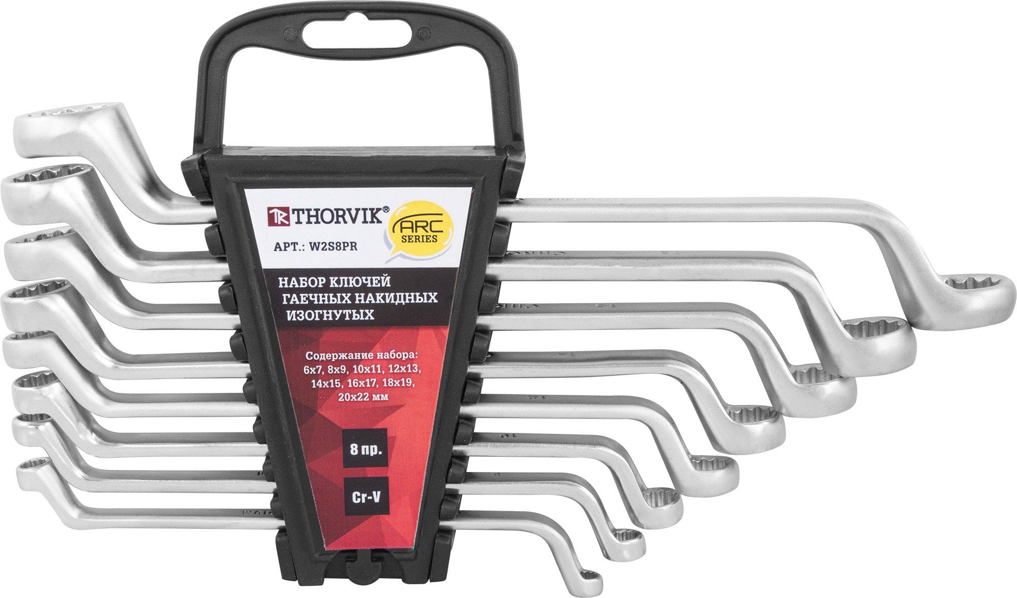 Набор ключей накидных на пластиковом держателе 6-22 мм, 8 предметов Thorvik THK-8858