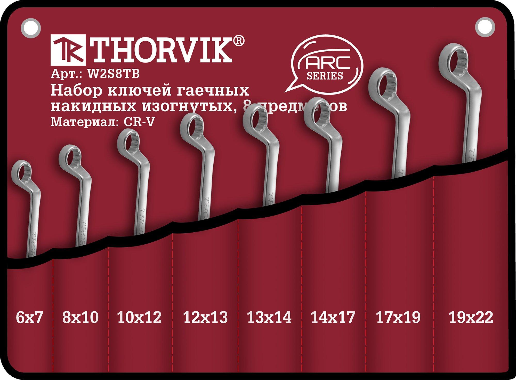 Набор ключей накидных в сумке 6-22 мм, 8 предметов Thorvik THK-8859