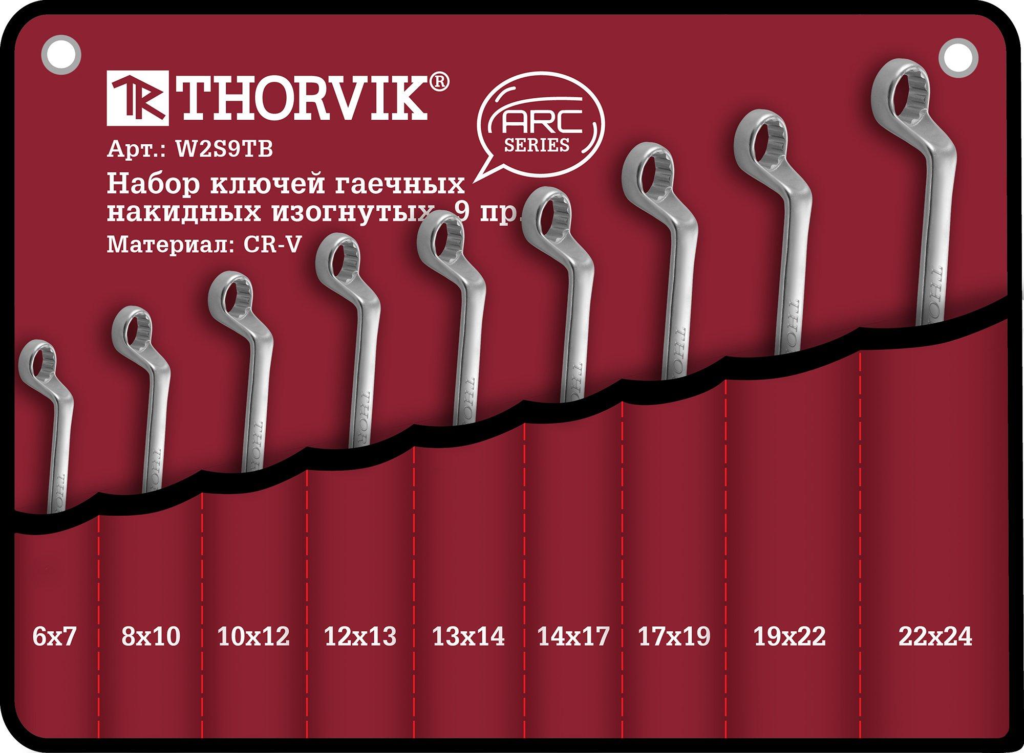 Набор ключей накидных в сумке 6-24 мм, 9 предметов Thorvik THK-8860