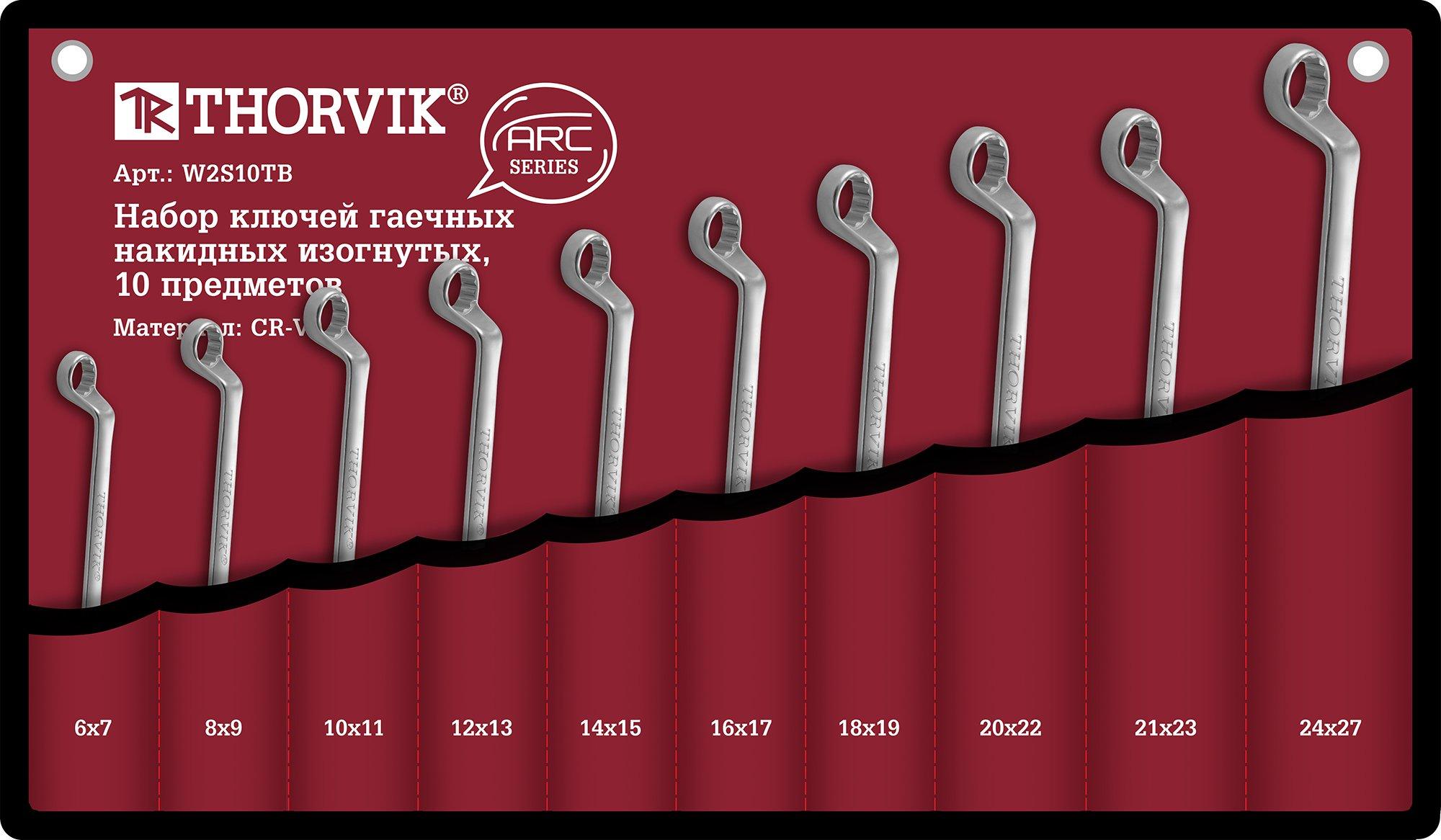 Набор ключей накидных в сумке 6-27 мм, 10 предметов Thorvik THK-8861